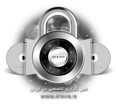 قفل گذاری CD-DVD-USB