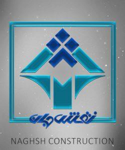 شرکت عمرانی شیخ بهایی