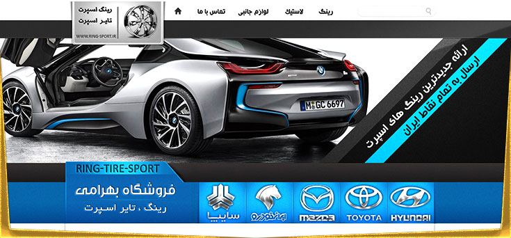 طراحی سایت اصفهان